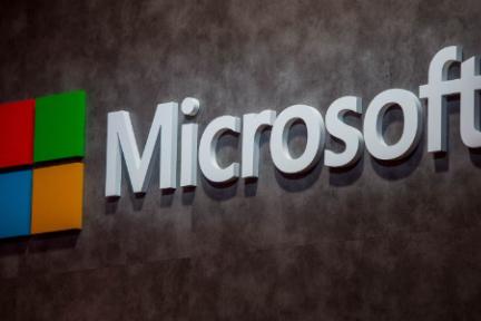 提到区块链,这一次微软没有再落后