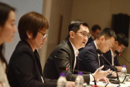 马化腾谈腾讯互金布局:不考虑参与数字货币,加大微信支付海外拓展力度