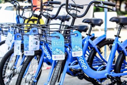 小蓝单车发公告:即日起可使用滴滴APP使用小蓝