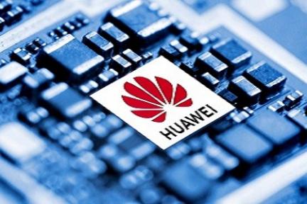 华为发布首款5G芯片麒麟990,Mate30将搭载
