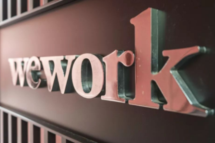 规模生意的尽头,WeWork 估值腰斩的 IPO