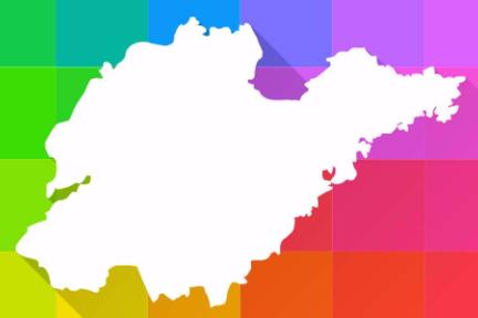 中国(山东)自由贸易试验区总体方案出台,明确济青烟三大片区定位目标