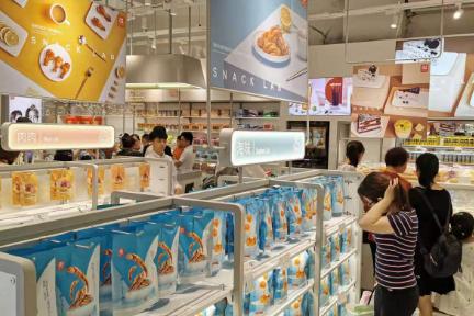 36氪首发   「a1零食研究所」获 1 亿元 B 轮融资,要在 2020 年开出 100 家品牌线下店