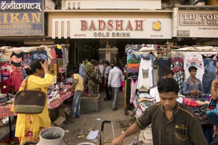 九合出海观察:印度电商投资机会分析