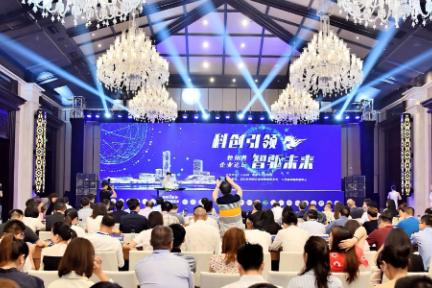 科创引领·智驱未来-- 独角兽企业论坛在成都举办