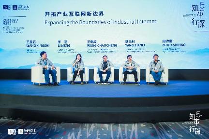 产业互联网的边界在哪里?