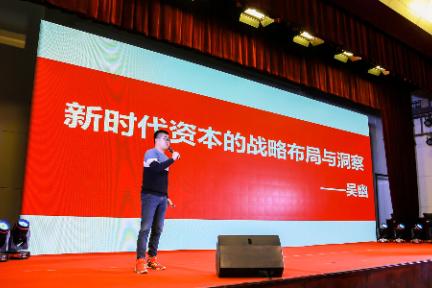 """西咸新区整合""""互联网+云技术+大数据""""优势 推动云产业智能化与企业发展"""
