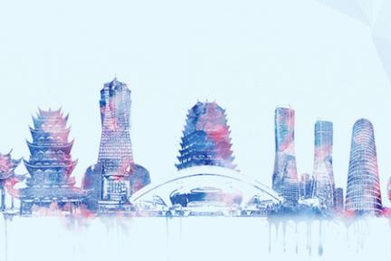 《2019杭州独角兽&准独角兽企业榜单》发布,2018年杭州项目融资总额达1742亿