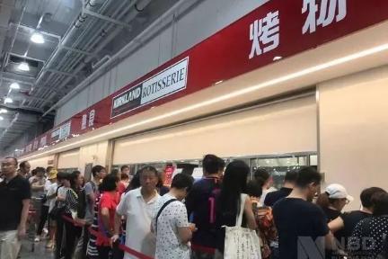 Costco要开店,而且一下就是2家旗舰店+4个精品店?耿直的重庆网友被骗了