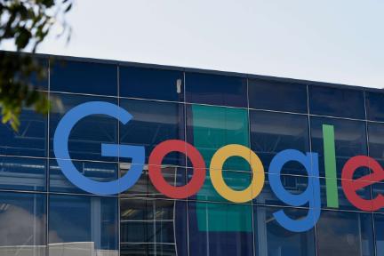 谷歌牢牢霸占全球搜索广告市场,为何会巨亏15亿美元?
