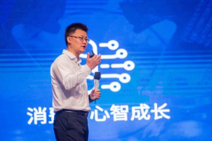 「时趣」创始人兼CEO 张锐:为什么说品牌营销红利才刚开始?| 新商业公开课杭州站干货回顾