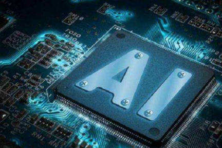 贾扬清:人工智能如何重塑传统软件行业?