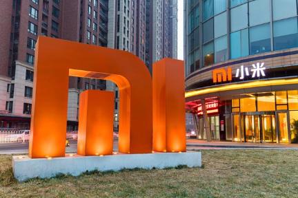 小米再次冲击高端市场,5G+AIoT前路难测