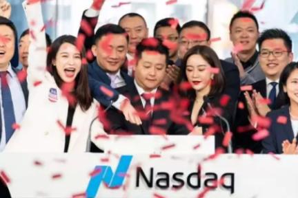 """如涵市值最高蒸发75%,CEO冯敏自爆""""网红经济""""增长受阻的主要矛盾"""