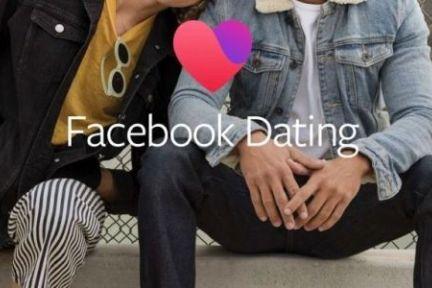 Facebook在美上线相亲功能,微软AI成为麻将冠军!| 一周热闻回顾