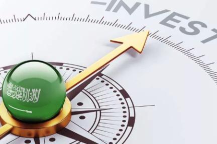 曾让投资者望而却步的沙特,已迎来投资的春天?