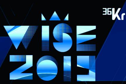 重磅!2019年「新经济之王」暨「最具产业融合变革力科技公司」榜单评选正式启动
