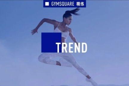 2020全球健身趋势发布,中国和全球平均水平差距多大?