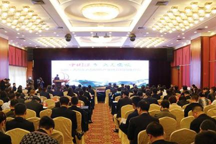 贵州安顺产业扶贫招商推介会在青岛举行,现场签约超32亿