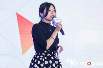 普华资本董事李杨:拥抱变革,行者无疆-巨变环境下的医疗投资 | 2019WISE风向大会