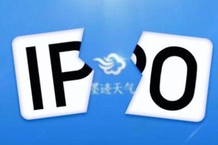 """墨迹天气IPO失败:400%的用户拉新率,为啥却""""死""""在拉新上?"""