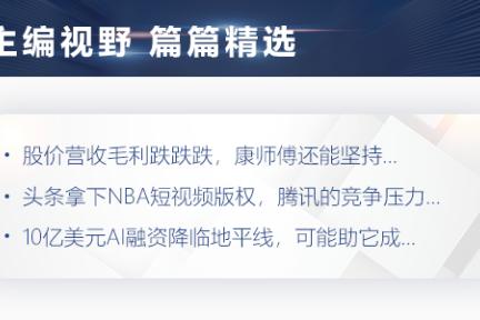 深度资讯 | 刘立荣承认赌博,金立是怎么把一副好牌打烂的?
