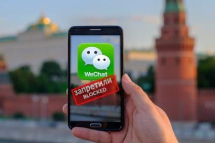 出海日报 | 俄或禁止支付宝、微信等外国电子支付向俄罗斯人提供服务;Jungle Ventures 将完成2亿美元基金的第一轮融资