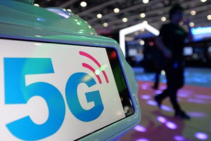 中国5G商用后首次产业大集结!暴走一天揭秘国内5G商用真相
