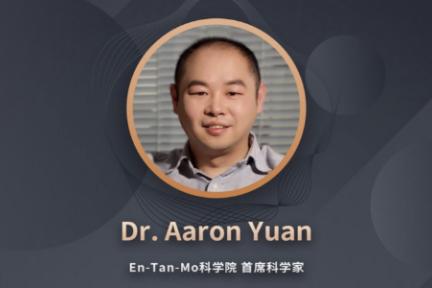 大话 En-Tan-Mo:储币生息,躺赚48%年化收益