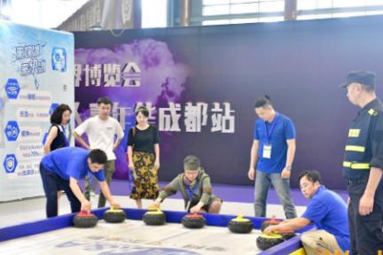 IDG亚洲区副总裁朱东方:传统产业正加速数字化转型 体育科技是资本关注热点