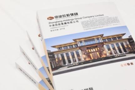 中梁控股今起招股,最高募资40.71亿港元,7月16日正式挂牌