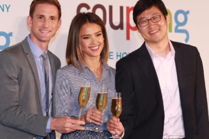 出海日报   软银向韩国最大电商Coupang投资20亿美元;雷军称小米国际化进展之快超出想象