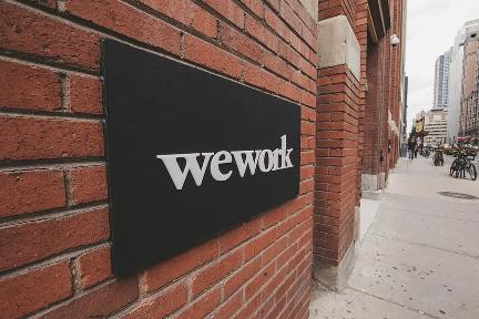 WeWork上市折戟,背后增长模式的困局在哪?