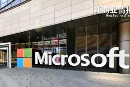 微软小冰进入「第六天」