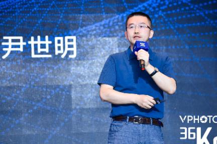 百度尹世明:数据跨越企业边界将诞生新的管理模式 | 2019 WISE 超级进化者大会
