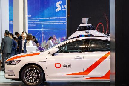 氪星晚报 | 滴滴将开放自动驾驶载人测试;蔚来将推出二手车服务;WeWork 失去大客户谷歌