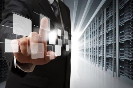 西咸新区沣西新城关于促进信息产业发展的若干政策