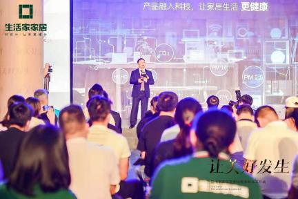 """生活家家居总裁阿甘谈行业数字化:产品研发是核心 """"艺术+科学""""需兼具"""