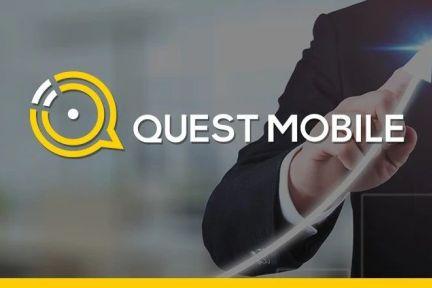 2020年Q1移动互联网黑马榜:巨头缠斗企业服务、教育学习等领域