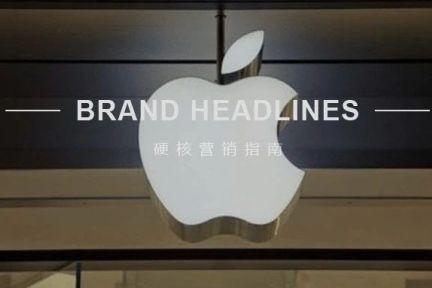 苹果、乐高、zappos …为何会让粉丝趋之如鹜?