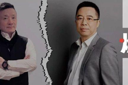 北京文化发生了什么?