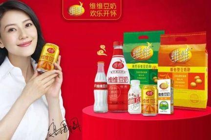 昔日豆奶大王陨落,维维豆奶的品牌启示录
