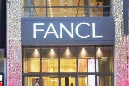 功能性健康消费品如何做?万字长文解析Fancl崛起密码