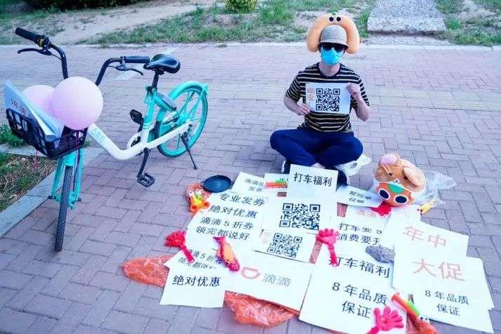 """地摊经济火爆原因,互联网人的""""地摊经济"""":一场盛大营销"""
