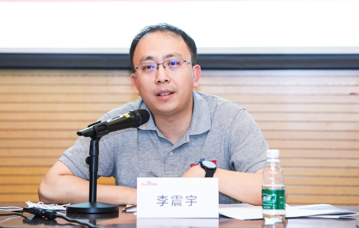 巨头入局新基建,百度副总裁李震宇:智能交通大幕刚拉开