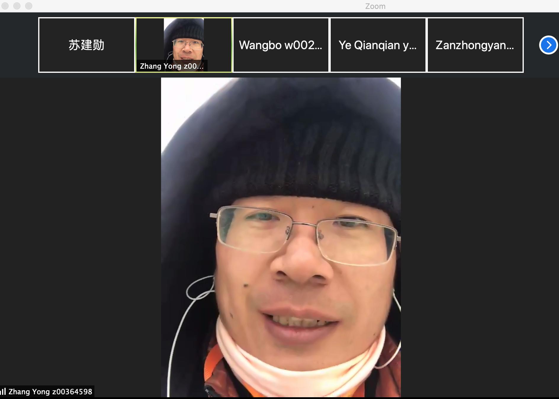产品观察   在珠峰新高度上,人类首次拨出5G电话