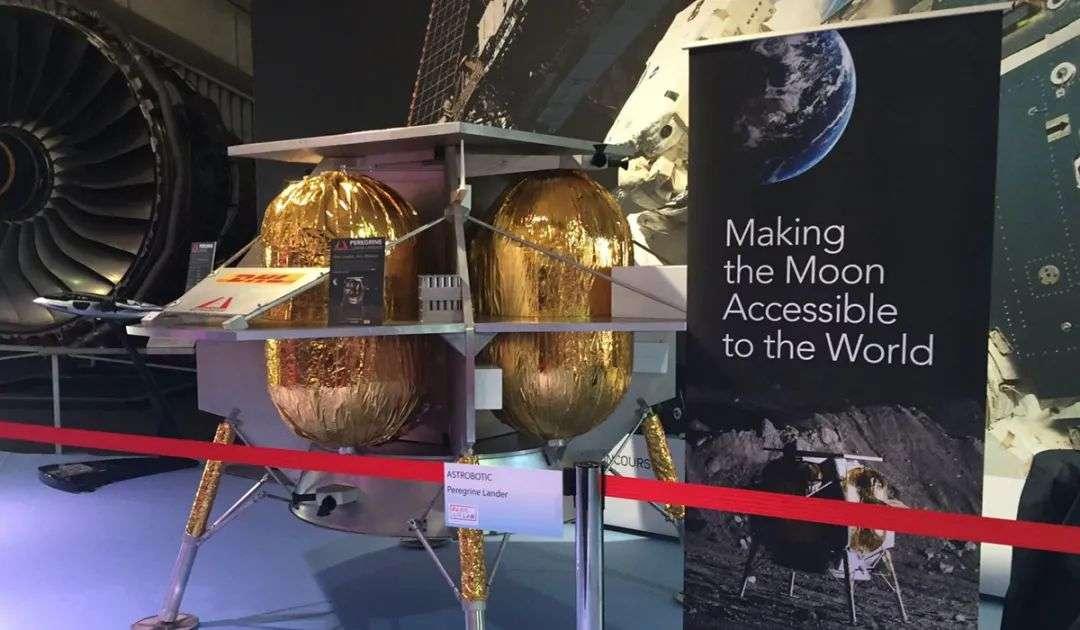 美国计划2023年重返月球,Astrobotic将负责发射NASA毒蛇号 (/) 科技 第3张