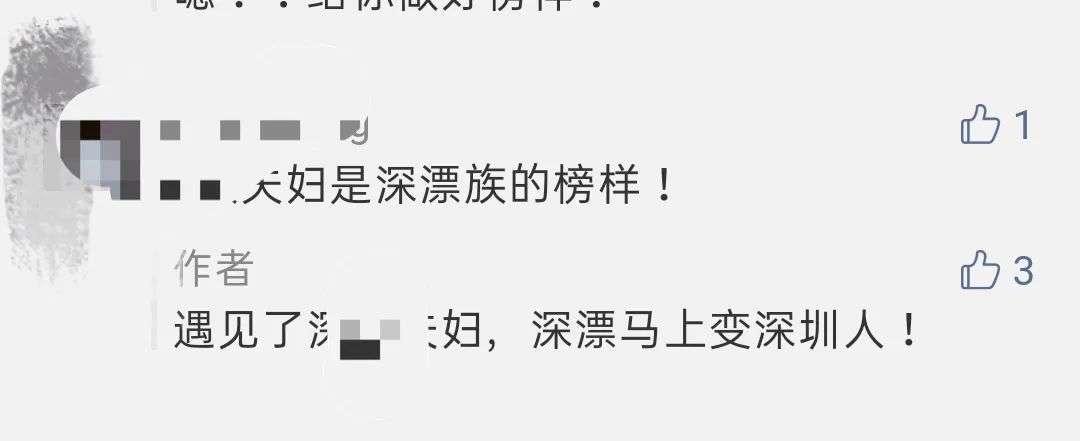 """一条完整的深圳买房套路""""忽悠链""""是如何形成的? (/) 房产 第8张"""
