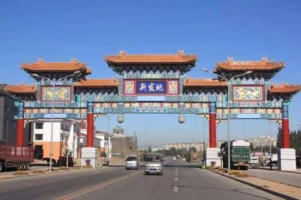 新发地:亚洲最大菜市场里的商业和江湖