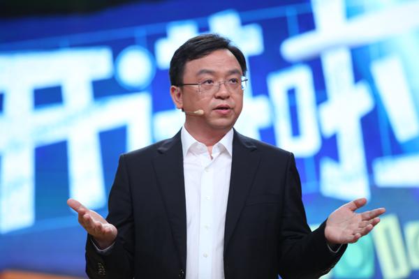 王传福参加央视节目《开讲啦》 来源:视频截图
